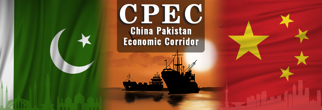 Chine Pakistan Economic Corridor (Gwadar)