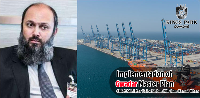Implementation of Gwadar master plan to increase employment: Kamal