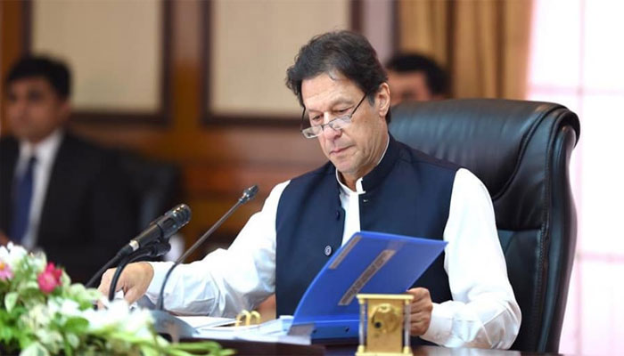 PM Imran to perform groundbreaking of new Gwadar airport