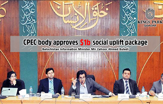 CPEC body approves $1bn social uplift package