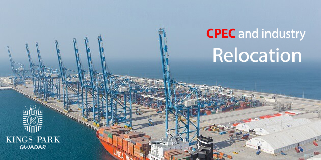 CPEC and industry relocation