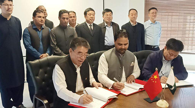 Gwadar and Pupong Municipality of Hanan province sign MoU under Sister City Initiative