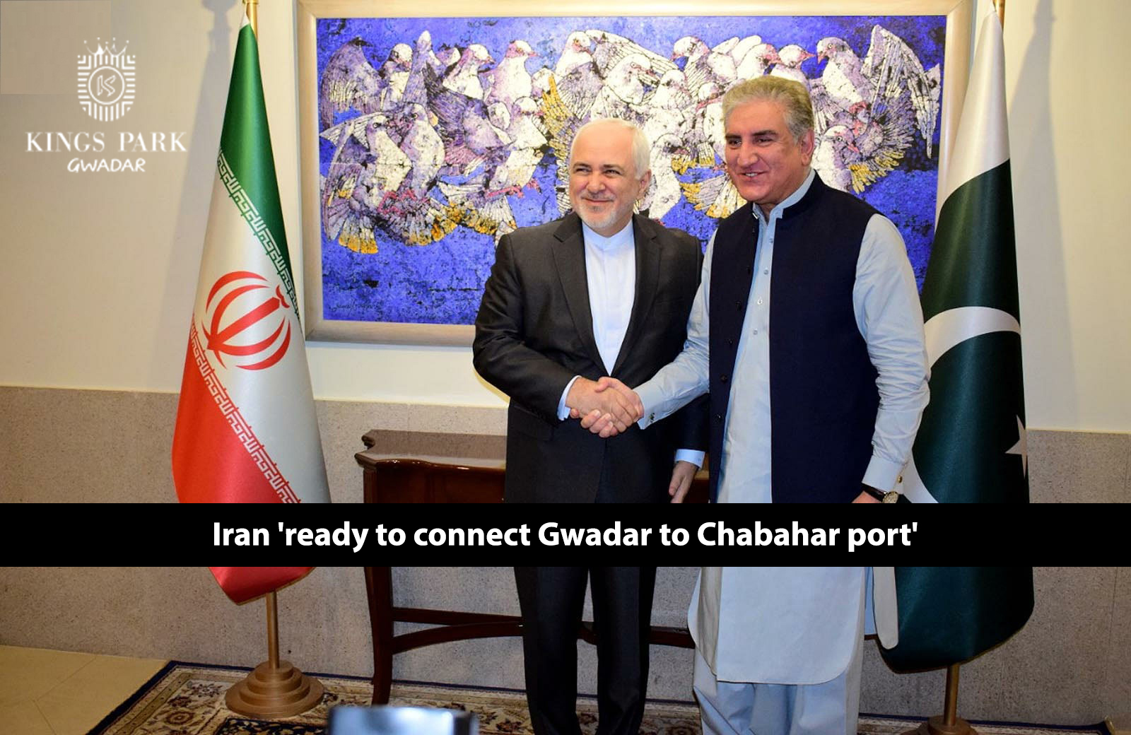 Iran 'ready to connect Gwadar to Chabahar port'
