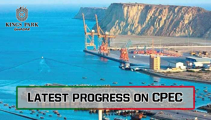 Latest progress on CPEC: 11 development projects completed