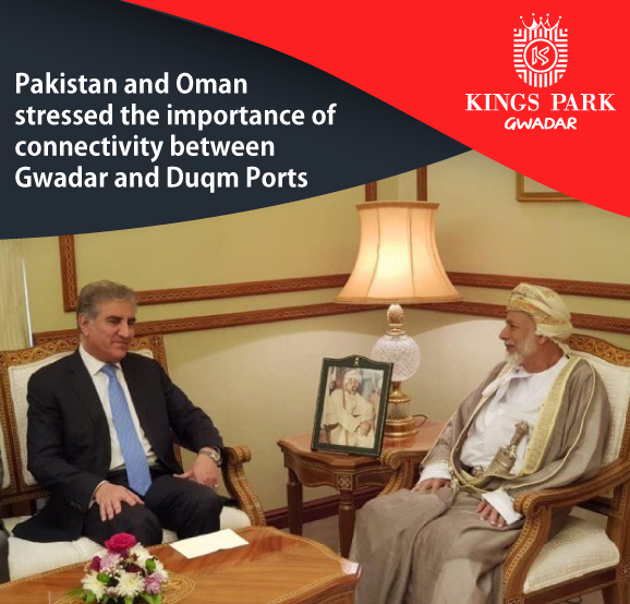 Pakistan, Oman stress connectivity between Gwadar, Duqm ports