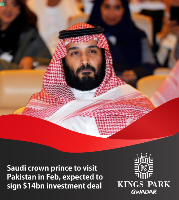 Saudi crown prince to arrive in Pakistan on Feb 16