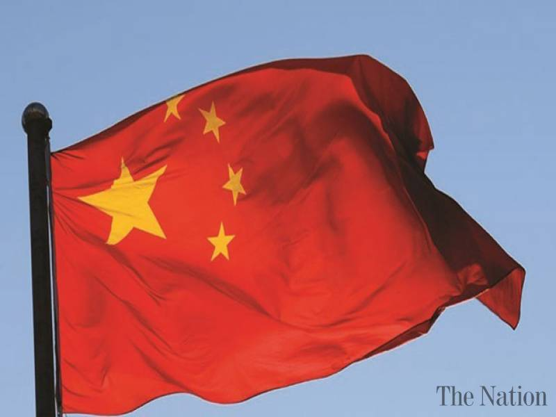 China firm builds $250m industrial park in Gwadar